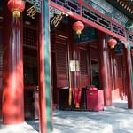 CHINA-2011_0712