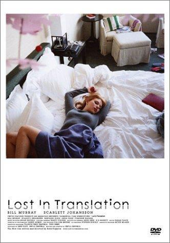 Lostintranslation