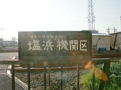 PICT4340.JPG
