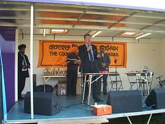 Vaisakhi 2005