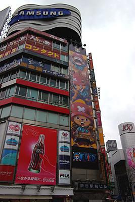 Shibuya-ONE PIECE04