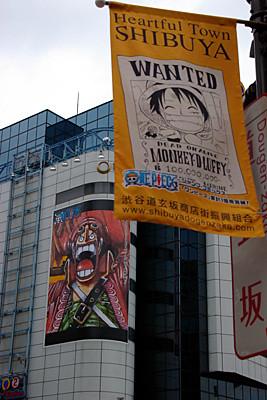 Shibuya-ONE PIECE03