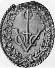 Batavia coat of arms