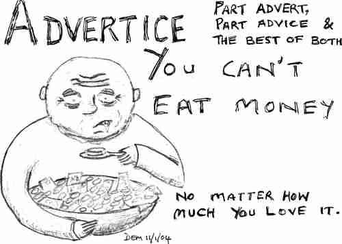 ad_eatmoney
