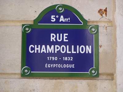 ٌRue Champollion