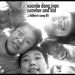 xuanjie dong ivan summer and kid.jpg