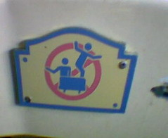No dancing in the boat