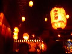 Hiro Ballroom lighting