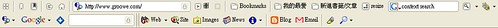 Groowe_Toolbar_Google