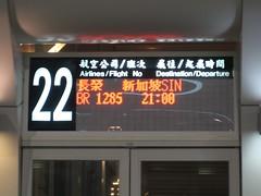 Taiwan20