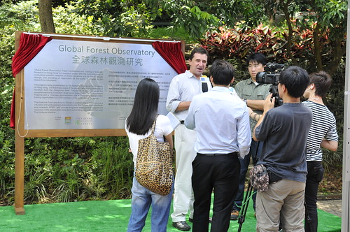 Sat, 06/25/2011 - 11:21 - Hong Kong Global Forest Observatory Launch Ceremony