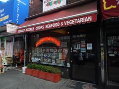 木, 2011-07-21 18:49 - Jackson Heights: Afghan Kebab House