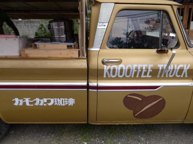 <p>b)トラックで珈琲を紹介してます</p>