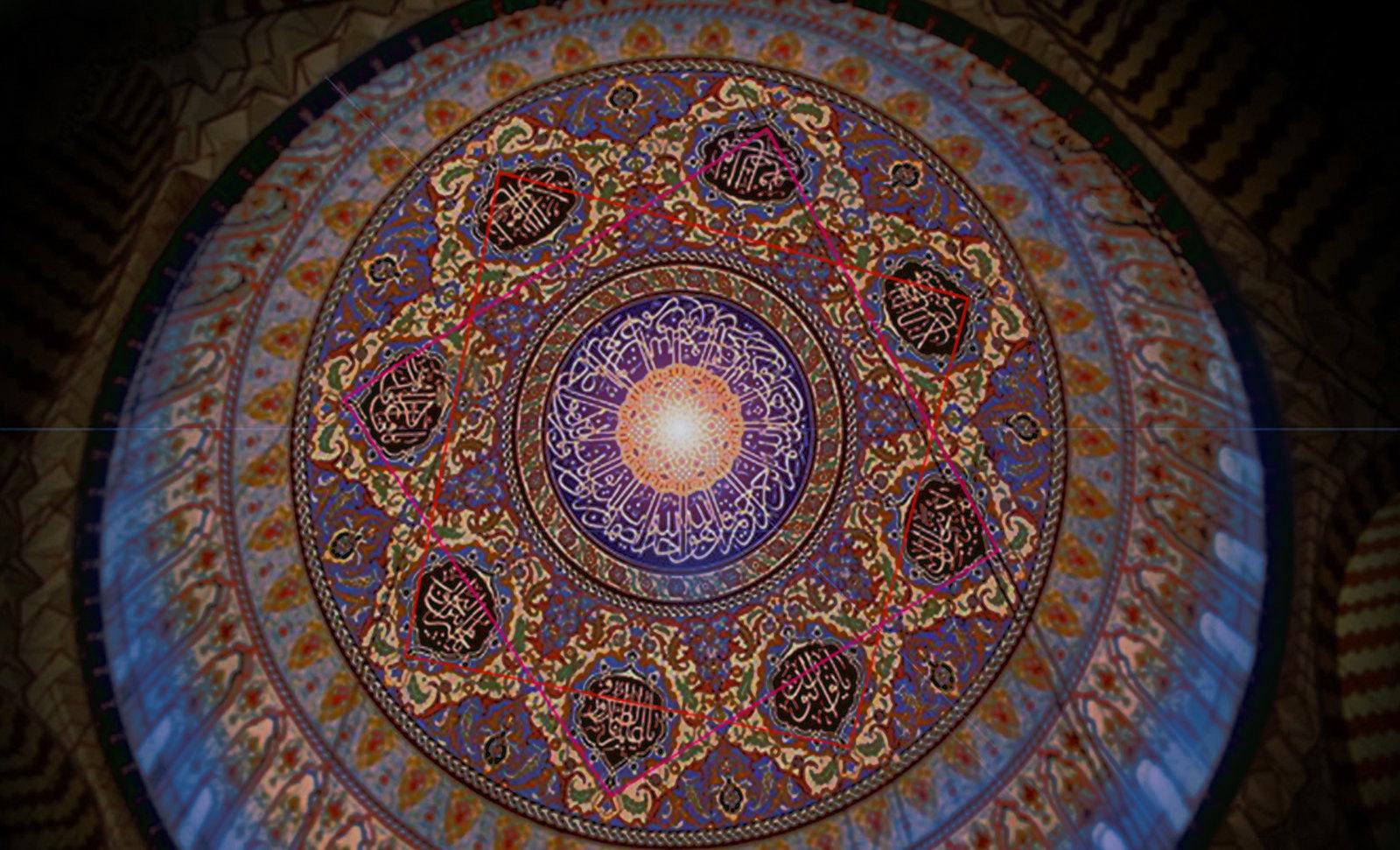 Mosaicos Islámicos