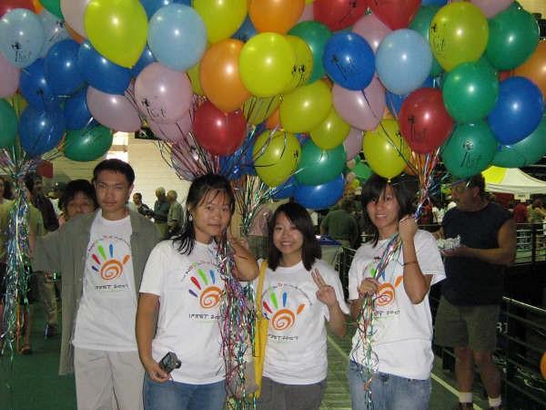 2007 International Festival
