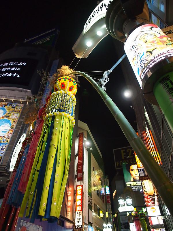 渋谷でも応援してるよ by Noël Café
