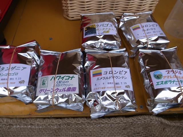 <p>f)コーヒー豆には焙煎日が記載されてます</p>