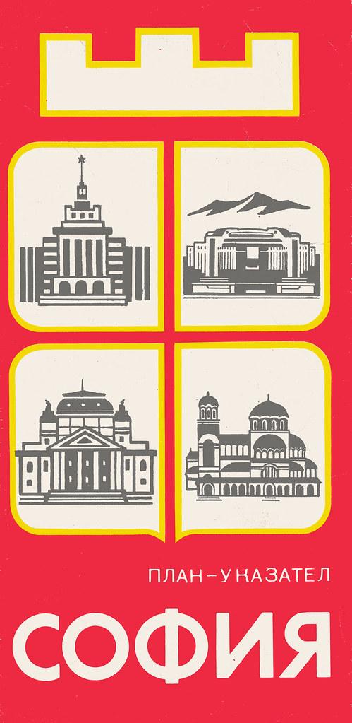 Plan Ukazatel Karta Sofiya 1982 G Map Cover Sofia Bulgaria Flickr