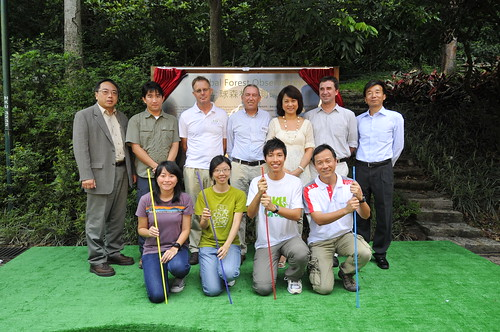 Sat, 06/25/2011 - 10:51 - Hong Kong Global Forest Observatory Launch Ceremony