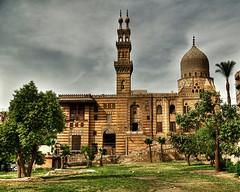 Islamic Cairo-