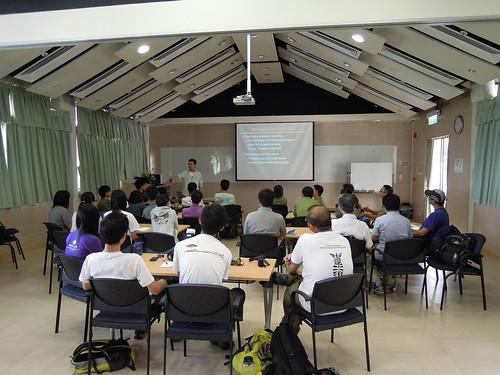 Fri, 06/24/2011 - 11:00 - CTFS Forest Dynamics Plot Training Workshop 2011