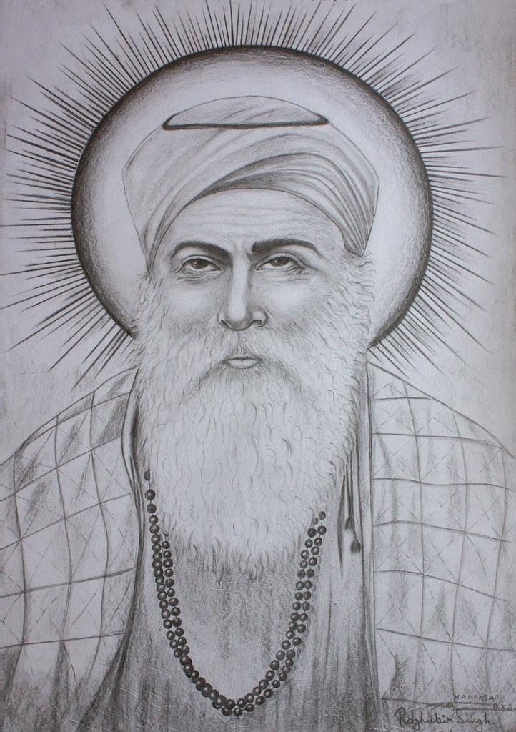 Shri Guru Nanak Dev Ji Drawing Photo