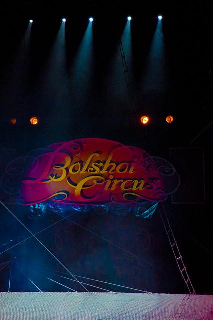 Bolshoi Circus