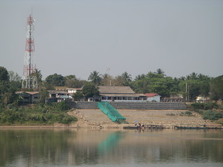 View of Laos across the border