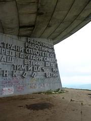 Cyrillic Detail