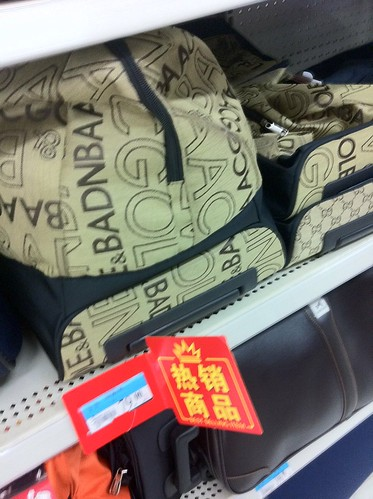 Fake Gucci + D\u0026G @ Walmart Chang\u0026#39;an   While the D\u0026G has othe\u2026   Flickr