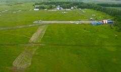 Kurkachi Airfield