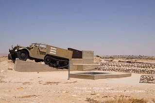 Nitzana (Hafir el Auja), Israeli military monument of the 8th brigade | by blauepics
