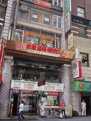 土, 2011-07-02 11:39 - 韓国料理屋 アリラン Arirang