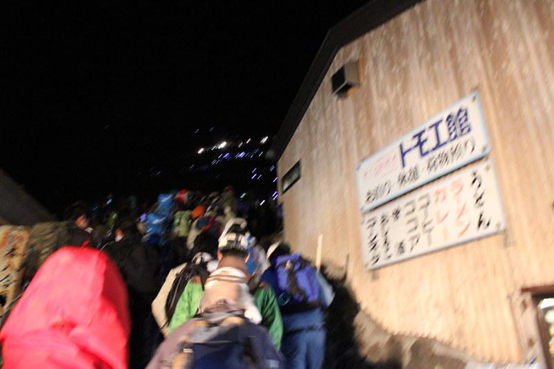 富士山トモエ館