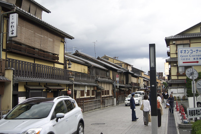 Machiya in Gion district