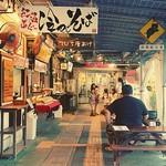 Kik #2015OKA for all series pics . 沖繩の休息站或駅の市場 非常建議停留覓食👍🈵💯 會有很多在地小吃跟店家 停車也超級方便🚙👌 . #恩納 #恩納村 #おんなの駅 #なかゆくい市場 #沖縄 #沖縄県 #オキナワ #おきなわ #Okinawa #琉球 #OKA #Japan #日本