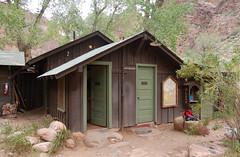 Grand Canyon: Phantom Ranch - Lodge Restrooms 0287C