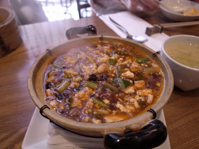 <p>土鍋のマーボーご飯1600円</p>