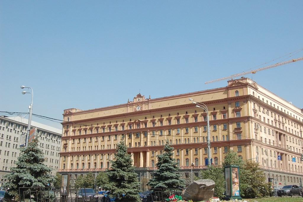 La Loubianka, l'ex-siège du KGB (aujourd'hui FSB).