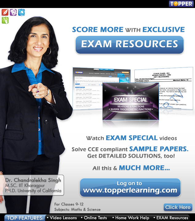 E-mailer-Exam-Resources | Topper Learning | Flickr