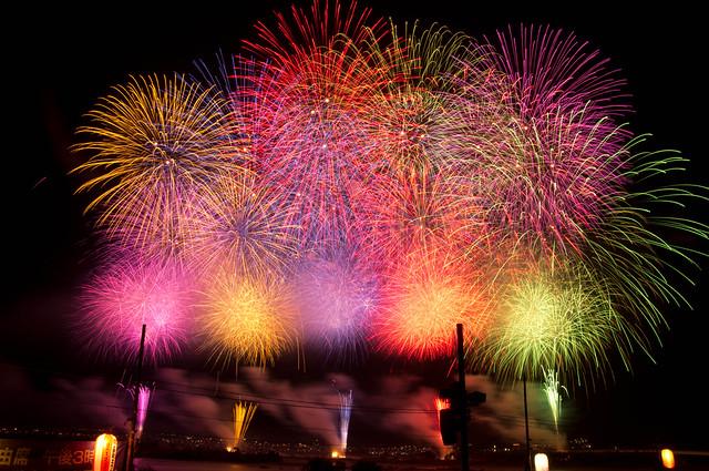 Nagaoka Fireworks - Tenchijin