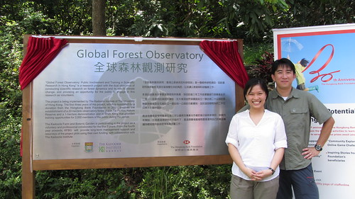 Sat, 06/25/2011 - 11:47 - Hong Kong Global Forest Observatory Launch Ceremony