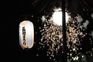 Nagaoka Fireworks 20110803 | by shinyai