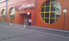 Lapangan Terbang Syktyvkar