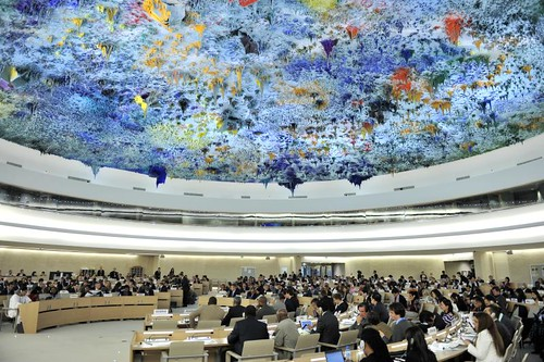 Human Rights Council - 18th Session | by UN Geneva