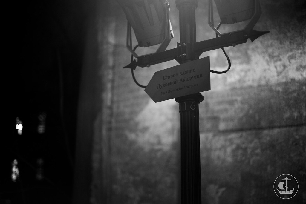 18 Февраля 2017, Всенощное бдение. Неделя мясопустная, о Страшнем суде / 18 February 2017, All-night Vigil. Meat-fare, the Last judgment