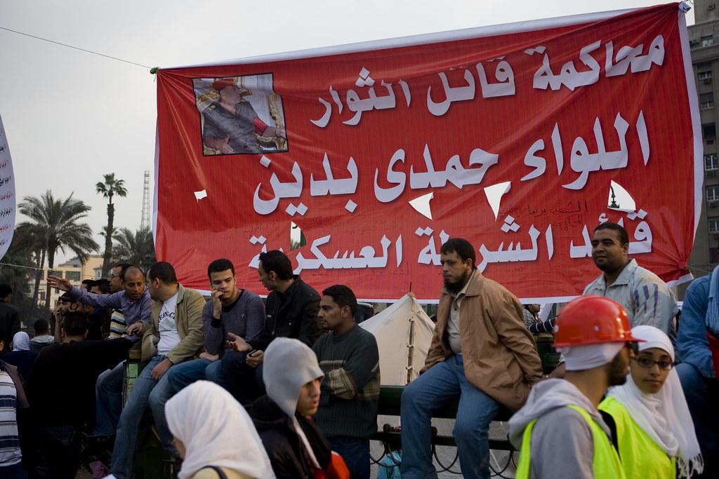 نطالب بمحاكمة قاتل الثوار اللواء حمدي بدين قائد الشرطة العسكرية