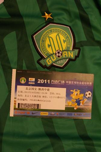 Beijing Guoan - Jersey and Match ticket | by Ju1ian