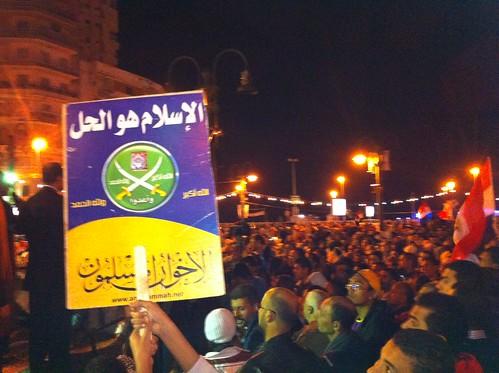 Muslim Brotherhood Rally in Alexandria | by Samer Shehata