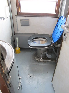 Toilet @ Train from UB to Sainshand/Gobi Desert, Mongolia